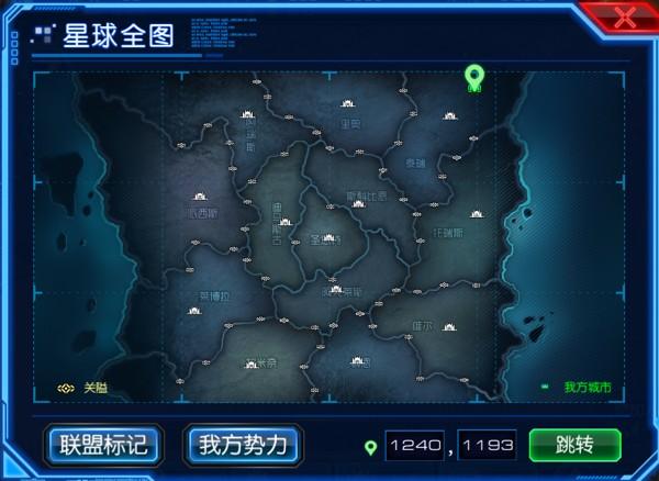 iOS版本开发中《星际要塞》8月优化日志第一弹