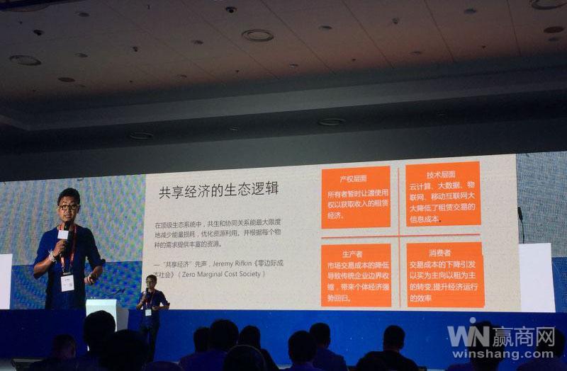 毛大庆:互联网不是阿里巴巴、不是电商 更不是腾讯