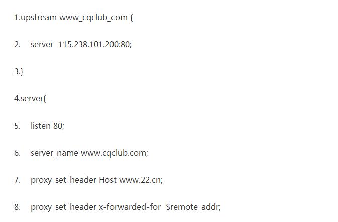 《网站建设》Nginx配置反向代理