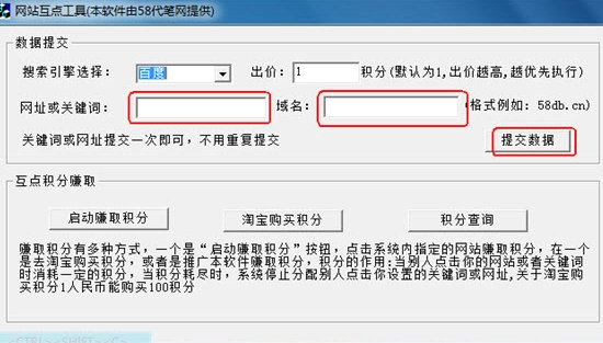 重庆网站国际伟德手机版1946