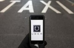 Uber中国将与滴滴合并 合并后估值350亿美元
