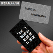 浅谈创意南京企业宣传片脚本写作