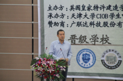 本届大赛评委之一、建筑行业知名专家、广联达公司研究院副院长曾立民表示