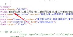 seo【网站】怎么写标题?