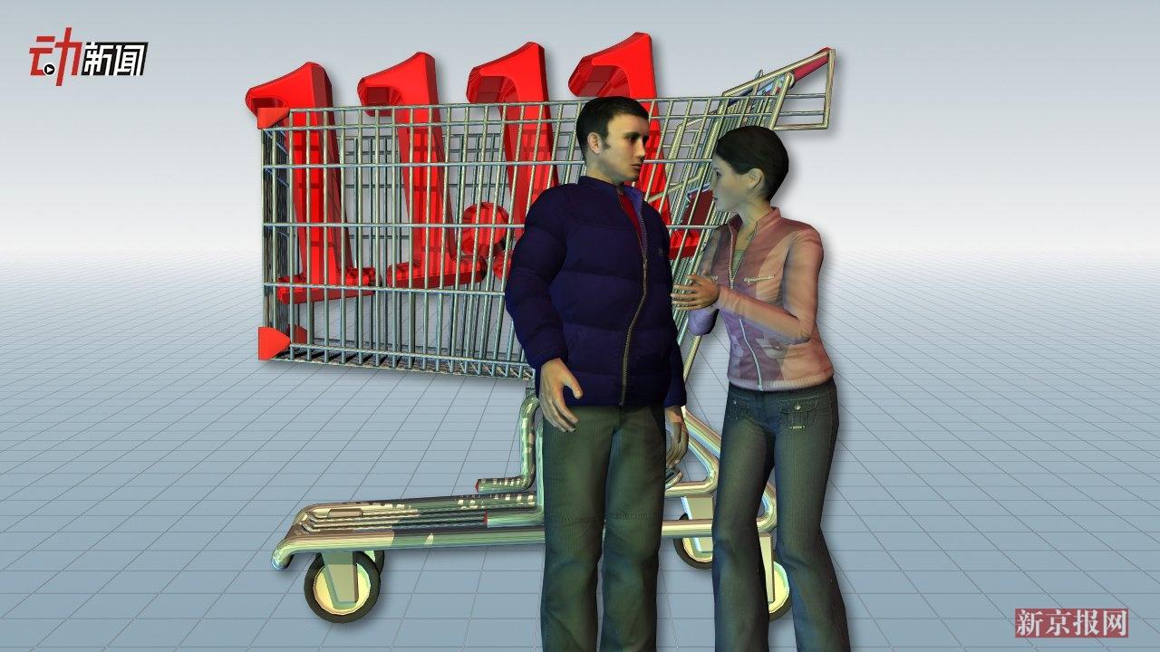3D:孕妇逼男友清空购物车不成 报警称被其迷奸