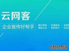 重庆seo讲解网站如何运用SEO优化技术和策略