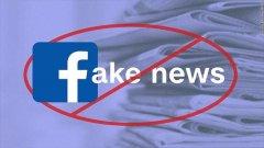 揭秘:脸书假新闻背后的真问题到底是什么?