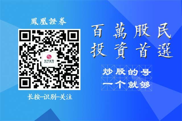 证监会: 首发企业已过会41家 四川新闻网IPO被否