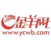 """60岁以上广州老人可申请居家养老""""私人订制""""服务_金羊网新闻"""