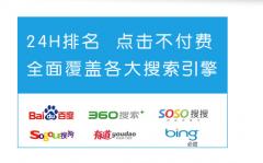 重庆网络营销_重庆正沃网络营销_重庆网络营销顾问