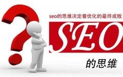 2018年SEO、网站国际伟德手机版1946趋势