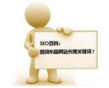 《王通seo教程》解答网站丝瓜视频app下载污视频如何避免定位模糊的关键词