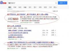 《绍兴seo》丝瓜视频app下载污视频常用高级搜索指令