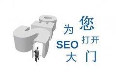 《seo联盟》百度考核网站SEO的三大要素