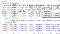<win优化大师>seo如何让页面具有附加价值