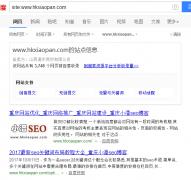 [杭州seo论坛]seo如何让网站快速被收录?