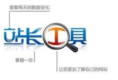 《seo技术培训》利用工具分析对手网站丝瓜视频app下载污视频数据实现排名超越