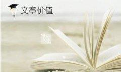 《鲨皇seo》网站文章更新的频率对SEO的影响