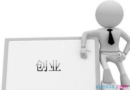 《seo创业》站长如何做seo创业赚钱