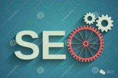 《seo心得》增加优质页面等于提升网站权重