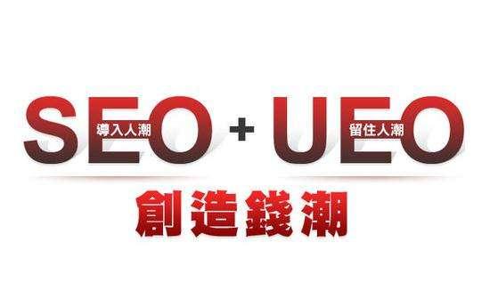 好的seo軟文是怎么寫出來的?