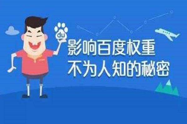 【海南seo】友情链接对网站seo优化的帮助
