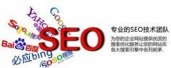 【SEO培训】竞价排名对SEO的影响