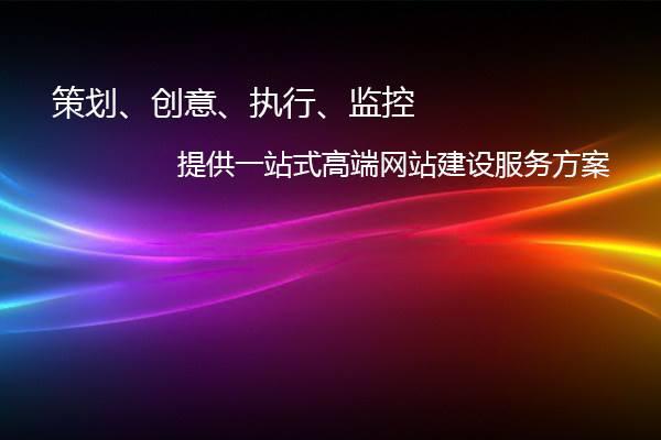 【河北seo】网站只收录首页,内页不收录的解决办法!