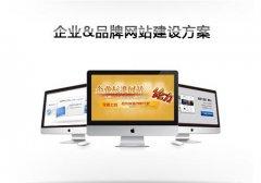 【宁国seo】网站优化的基本内容有哪些?