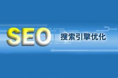 【普陀seo】网站排名的关键点是什么