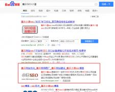 网站seo优化一篇文章可重复发吗