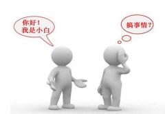 重庆SEO小潘分享SEO入门到精通的六个技巧