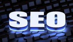 懂得搜索引擎优化规则做seo优化不会那么吃力