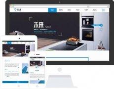 深圳网络工作室网站建设与模板建站
