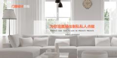 优化企业网站排名要多少钱?网站怎样做seo排名?