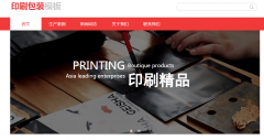企业网站改版seo优化应该怎么做,有哪些注意事项?