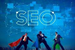 反复搜索并点击自己网站,对SEO排名影响有哪些?