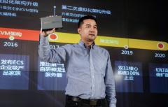 阿里云发布第三代神龙云服务器:称整体算力全球最强