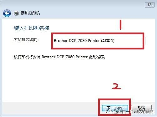 电脑桌面连接打印机的方法,5个步骤教你搞定