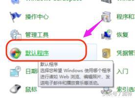 怎样修改默认的浏览器,两种方法教你学会