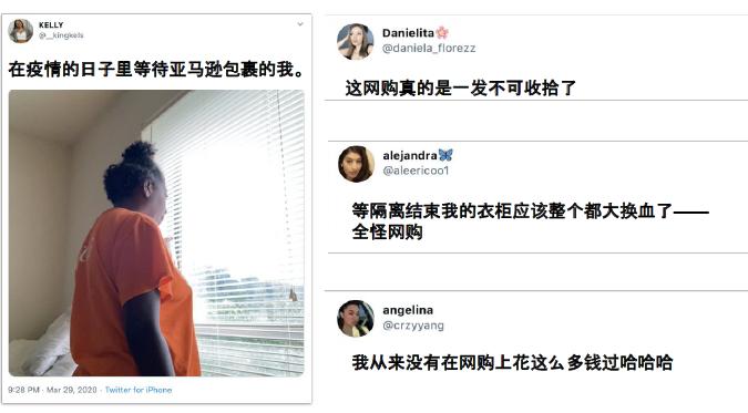 后疫情时代风口下,中国跨境电商如何赢占快车道?