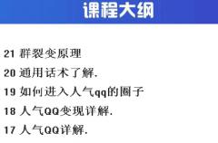 QQ账号怎么去养账号?有什么技巧?