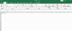 Excel教程:常见的函数有哪些,怎么使用?