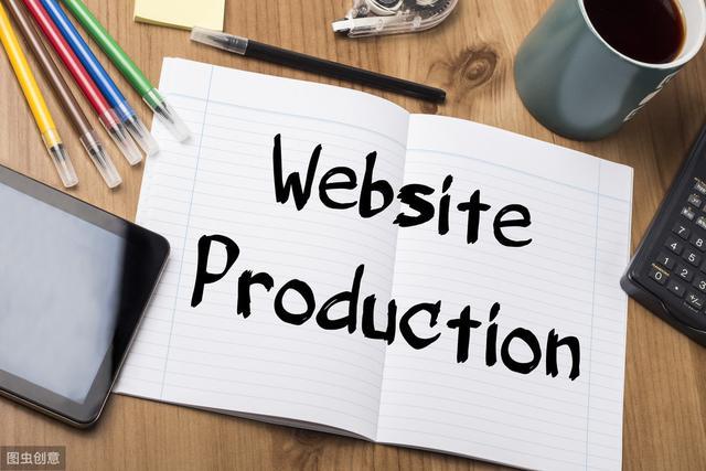 【丁丁网南京】_网站制作教程:教你没有经验自己怎么建网站