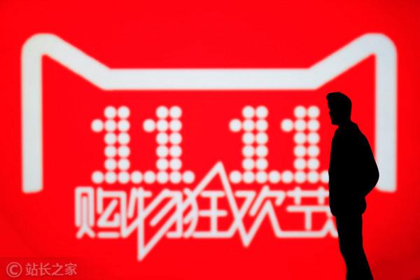 天猫双11升级为购物狂欢季:分两个售卖期 将有500万品牌和中小商家参与