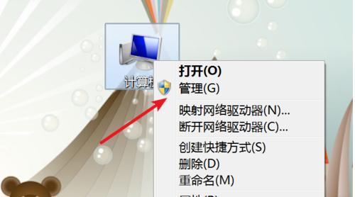 笔记本屏幕闪烁怎么办