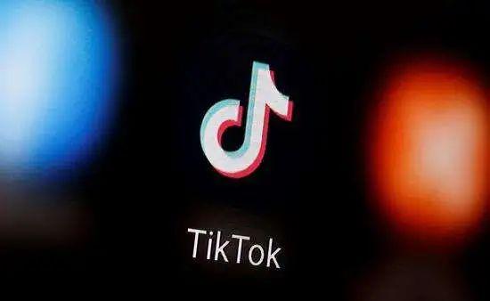 德国这个城市 主动邀请TikTok落户