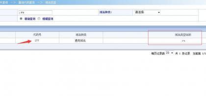 【seo实战培训】_.ru域名目前可以正常备案吗