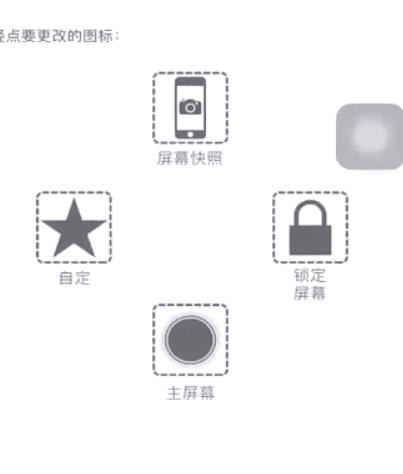 iphone怎么滚动截长图