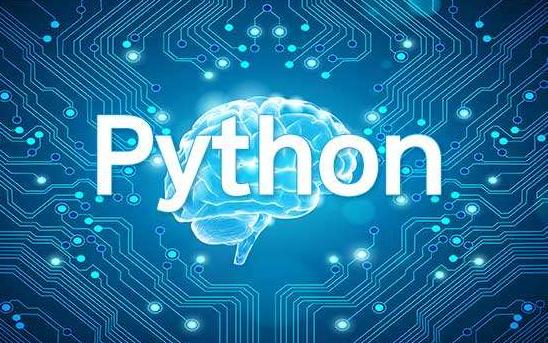 Python(计算机程序设计语言)